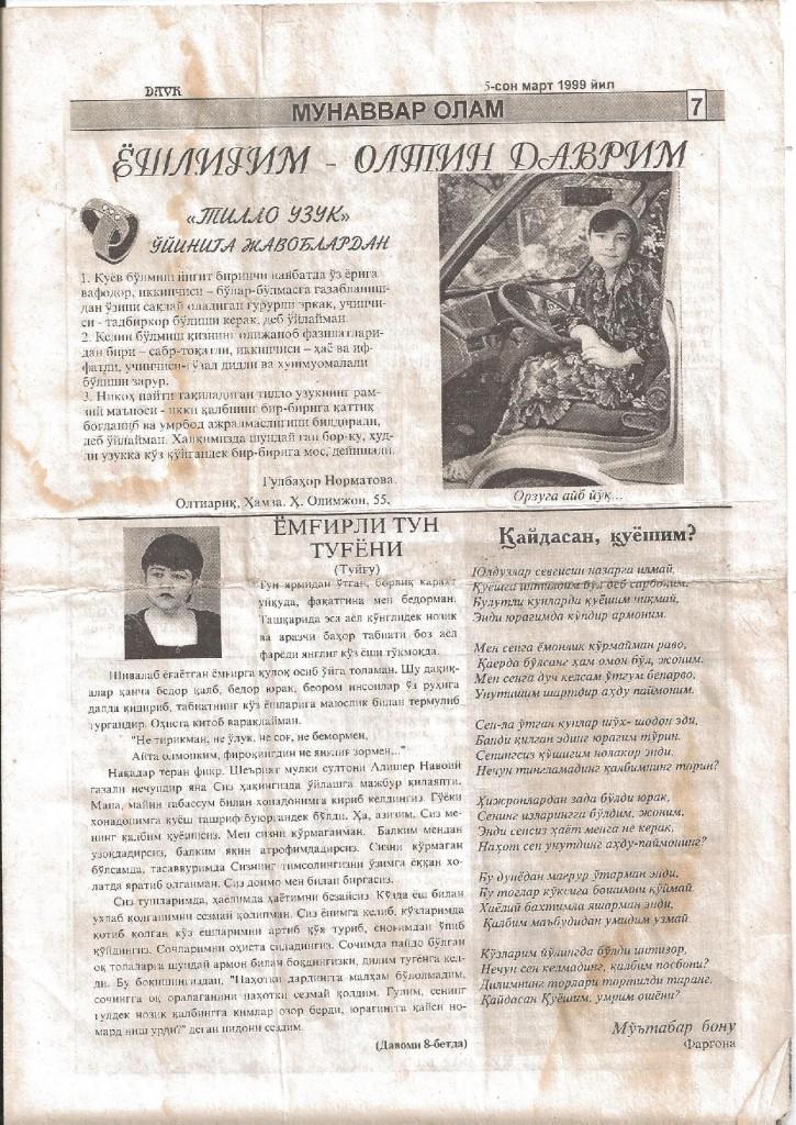 Ёмғирли тун туғёни-page-001