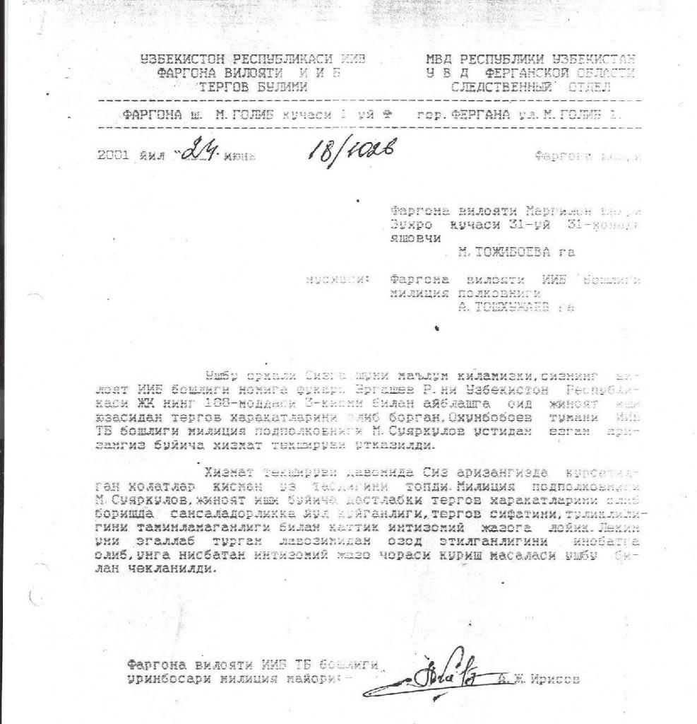 24.06.2001. Fargona viloyat IIB tergov bulimi javobi - копия