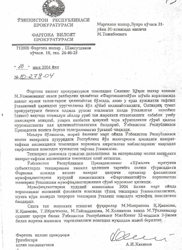 10.07.2004 Маъруф Усмонов жинояти-page-001