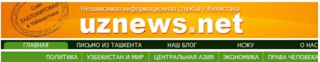 Uznewsnet