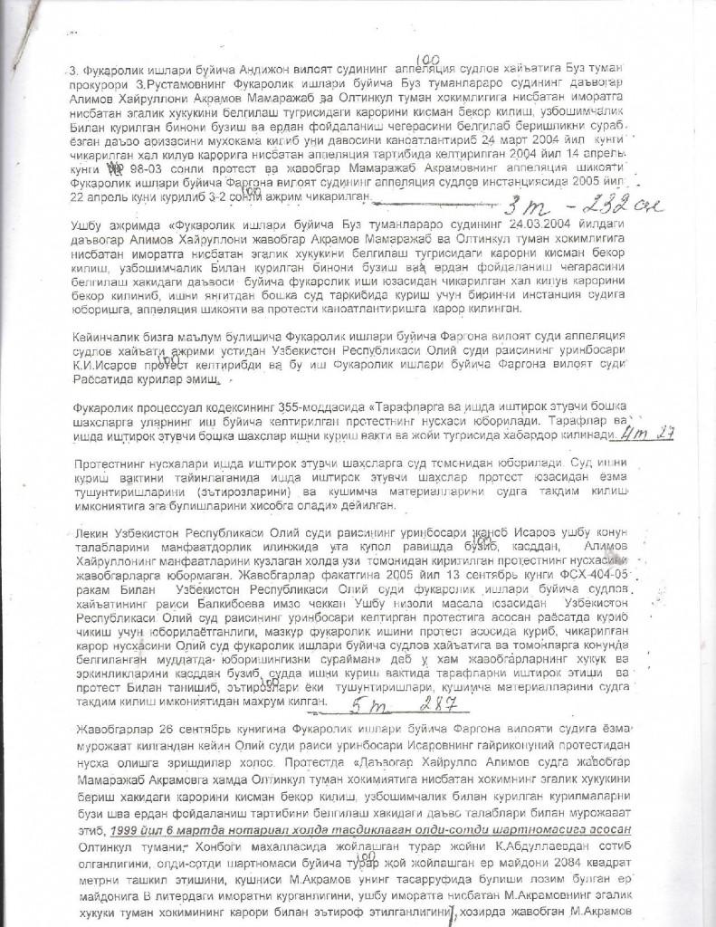 05.10.2005. Uzbek jurnalistlari adolatsizlikka qarshi kurashga otlaning-page-002