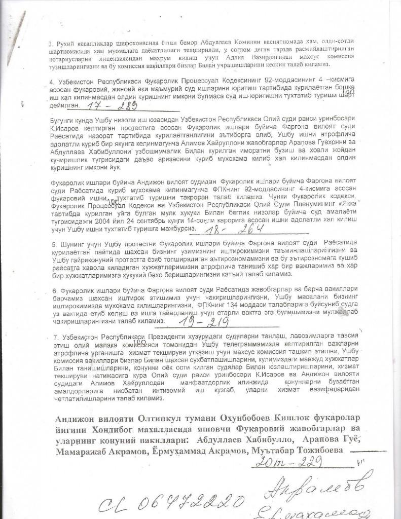 05.10.2005. Uzbek jurnalistlari adolatsizlikka qarshi kurashga otlaning-page-006
