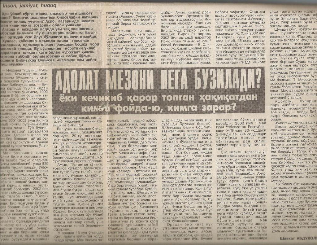 АДОЛАТ МЕЗОНИ-page-001