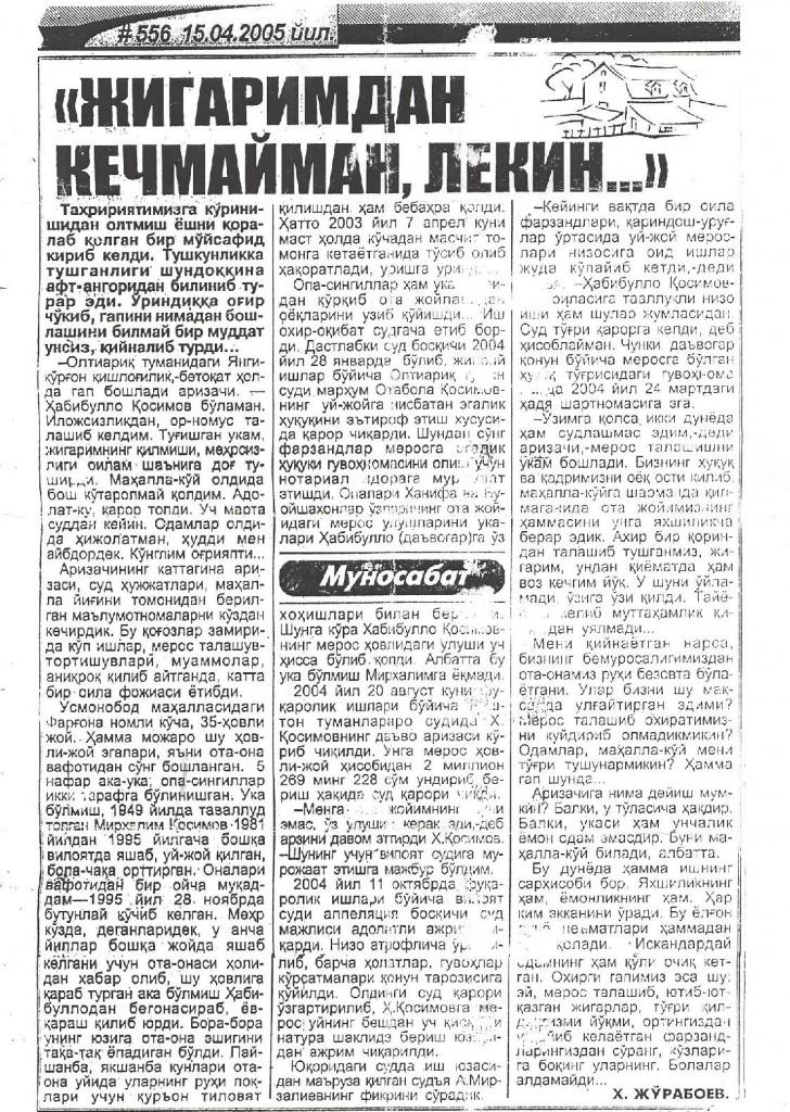 Жигаримдан кечмайман, лекин..-page-001