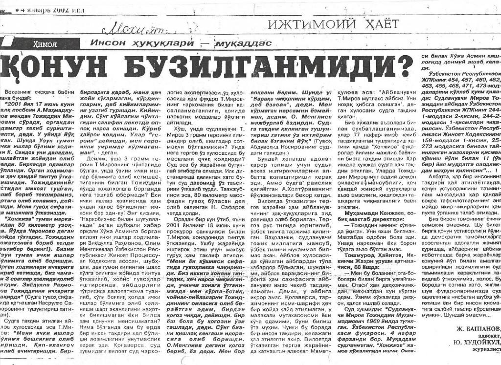 КОНУН БУЗИЛГАНМИДИ-page-001