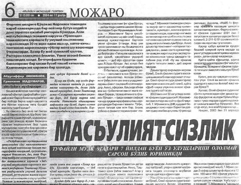 МАЪСУЛИЯТСИЗЛИК-page-001