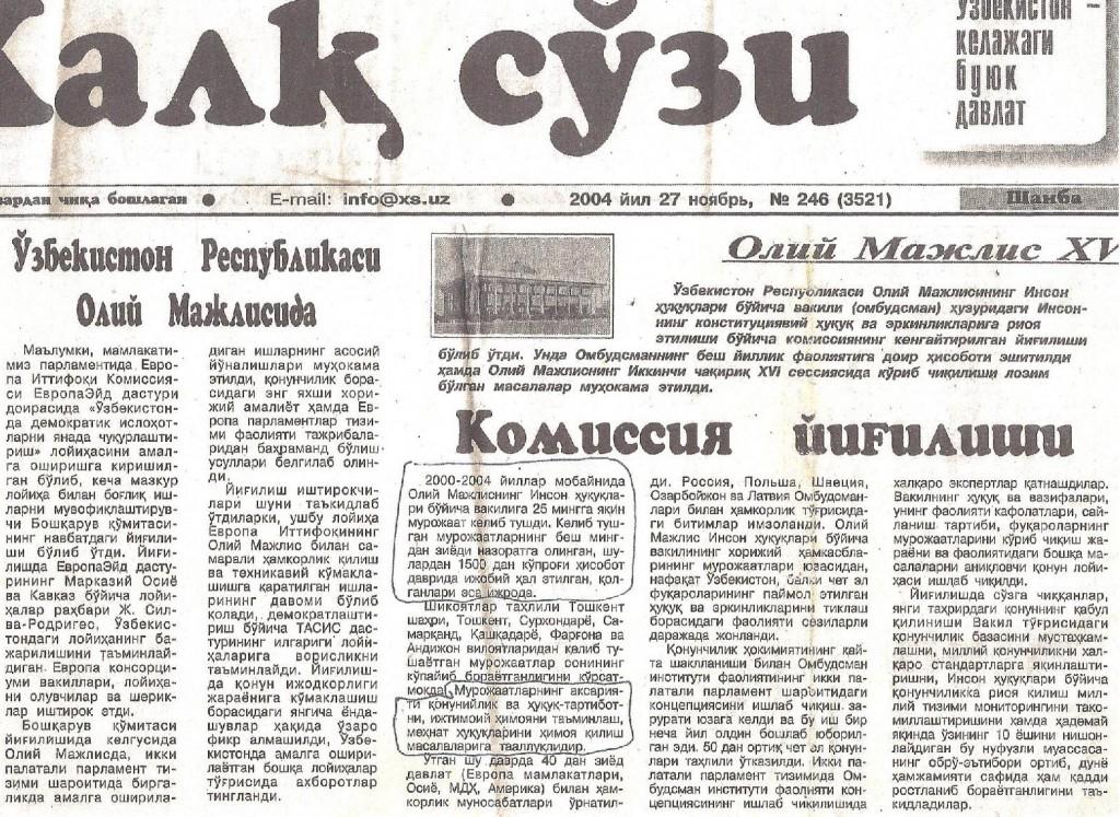 Халқ сўзи ОМБУДСМАН хисоботи-page-001