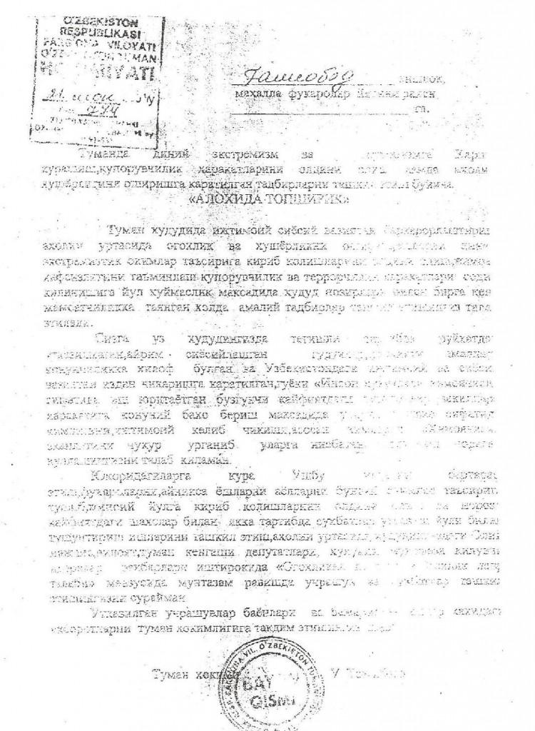 Ғаниобод ҚФЙга АЛОҲИДА ТОПШИРИҚ-page-001