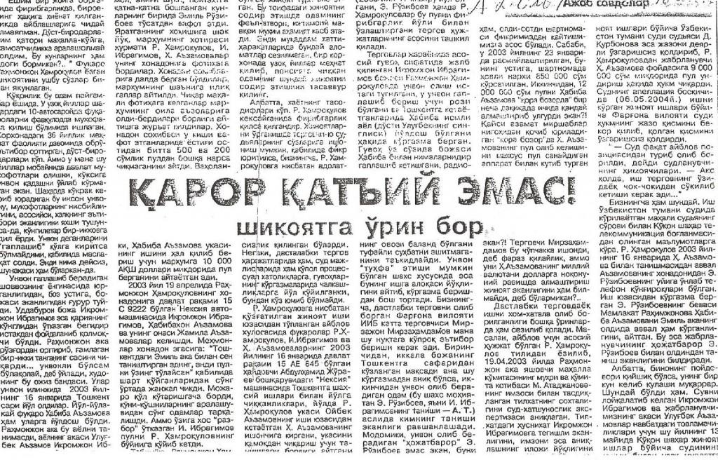 Қарор қатъий эмас-page-001