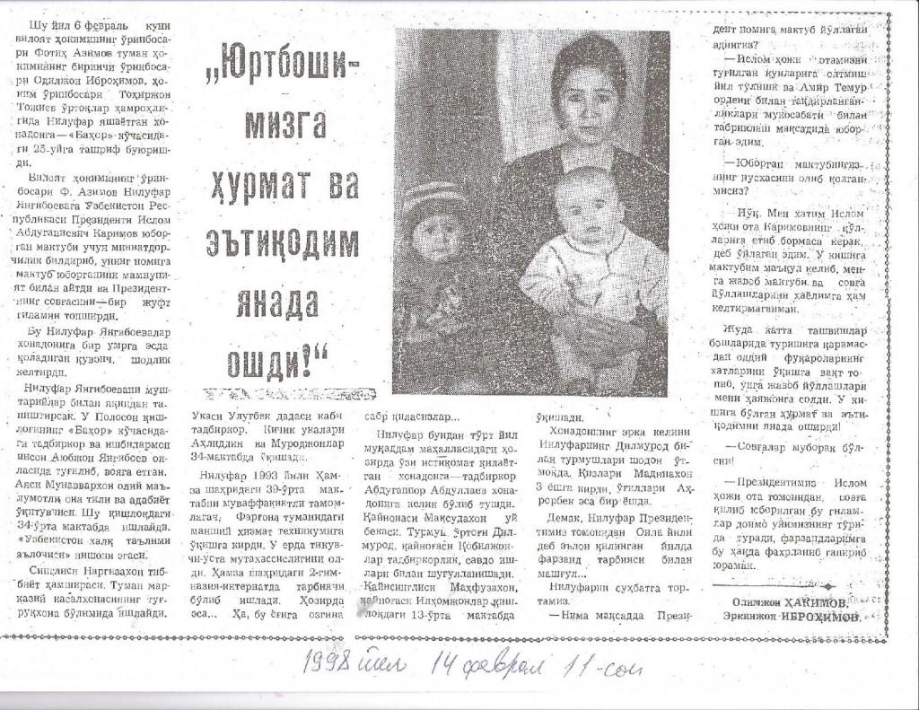 Юртбошимизга хурмат ва эътиқодим ошди-page-001
