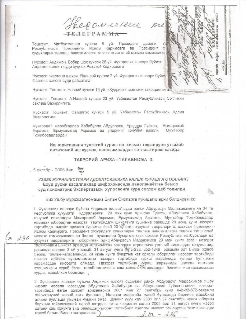 05.10.2005. Uzbek jurnalistlari adolatsizlikka qarshi kurashga otlaning-page-001