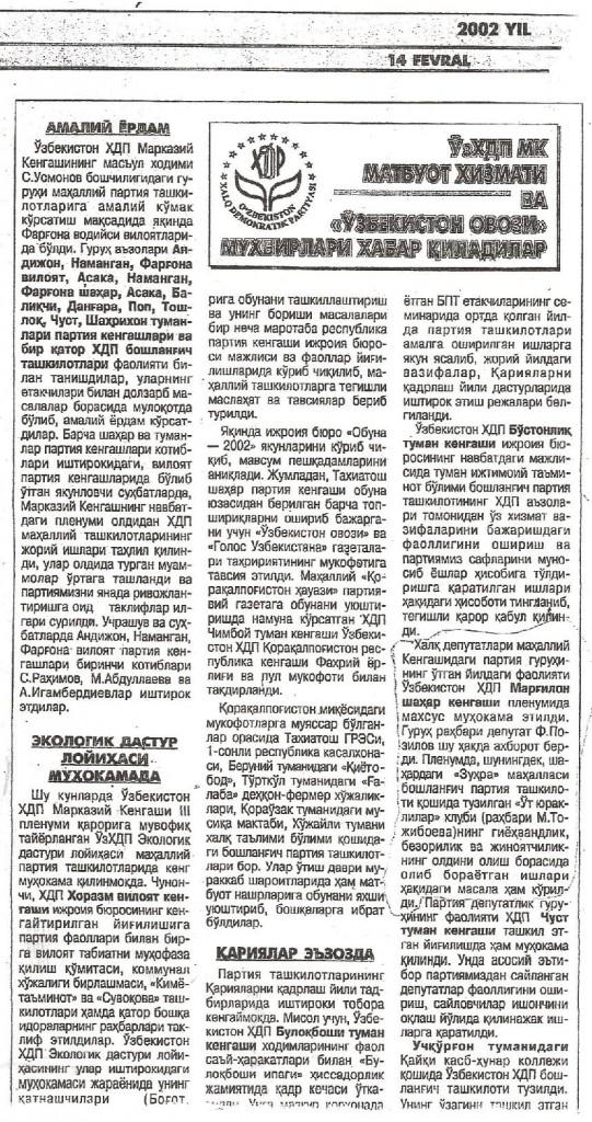 14.02.2002. Utyuraklar klubi hisoboti haqida Uzbzkiston ovozidagi maqola