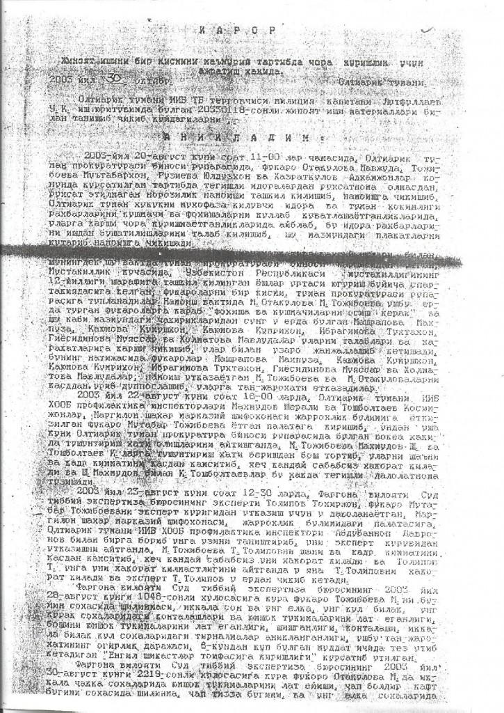 30.10.2003. Jinoyat ishini bir qismini mamuriy tartibda chora kurishlik uchun ajratish qarori 1