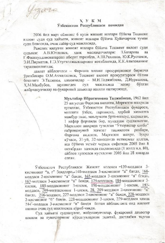 ХУКМ-page-001