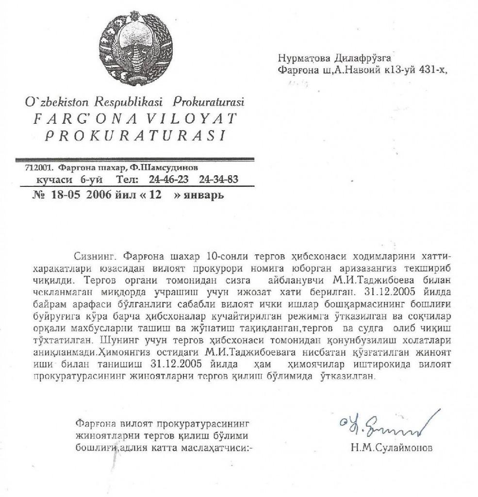 12.01.2006. Tergovchini advokat Nurmatovaga javobi-page-001