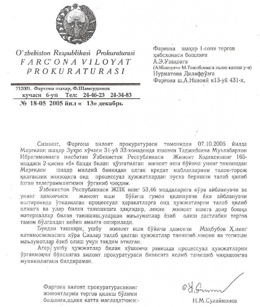 13.12.2005. Iltimosnomaga tergovchini javobi-page-001