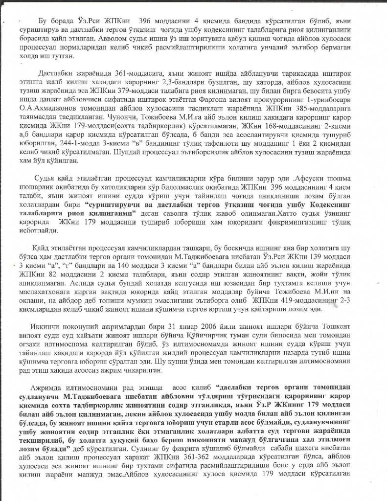 Advokat H.Mahbubovning hususiy Apelyasiya shikoyati-page-002