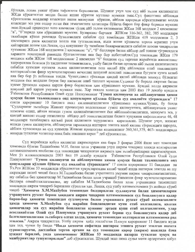 Advokat H.Mahbubovning hususiy Apelyasiya shikoyati-page-003