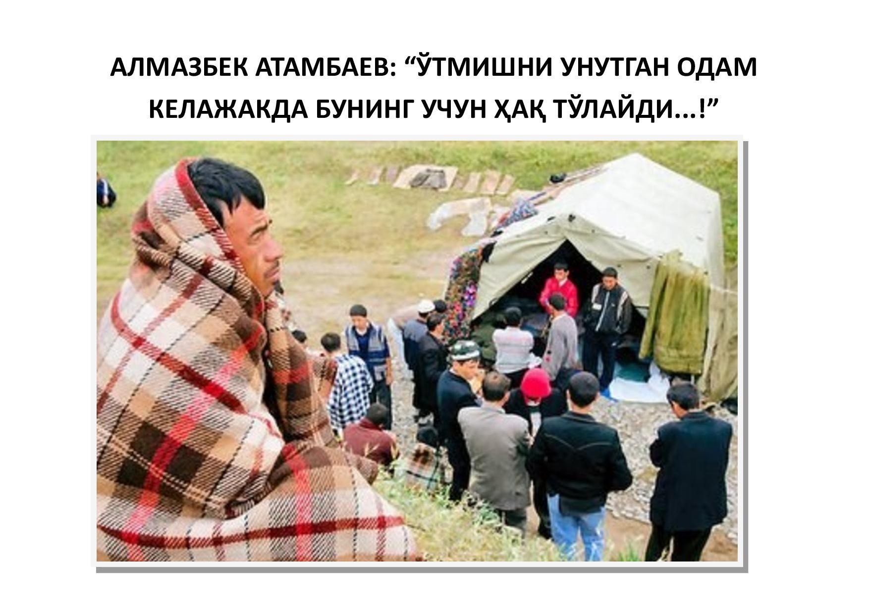 АТАМБАЕВ-page-001