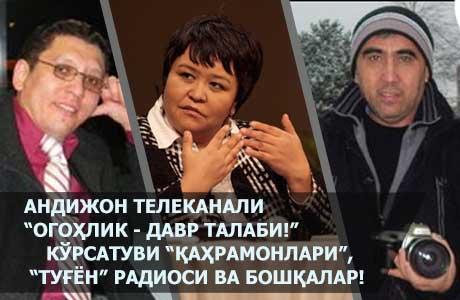 andijantv