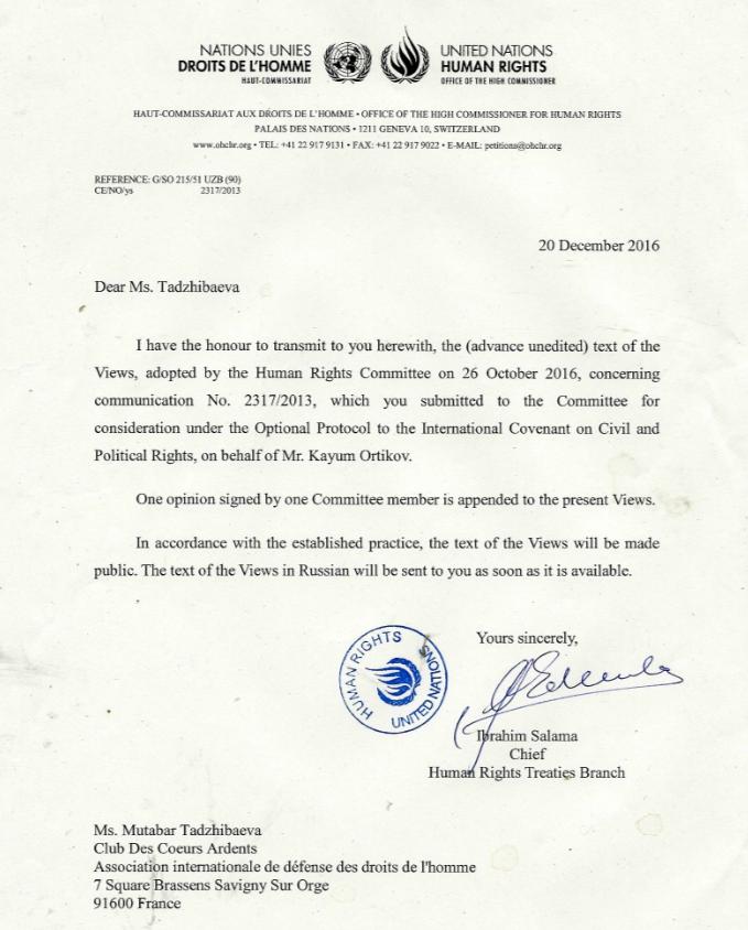 Комитет ООН по правам человека потвердил факт применения пыток к Каюму Ортикову
