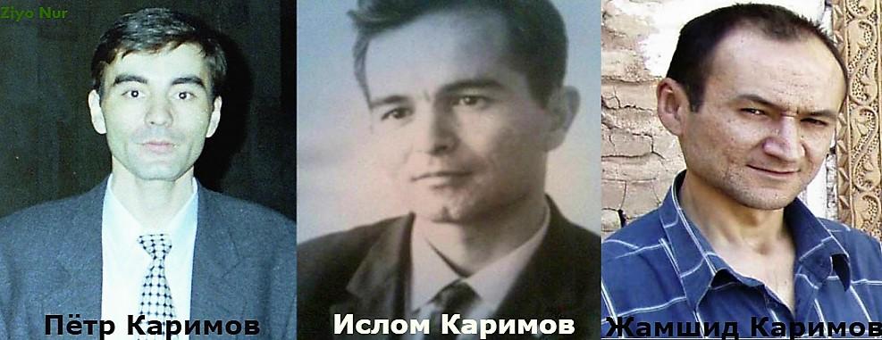 В луговской биография с фотографиями выделки шкур